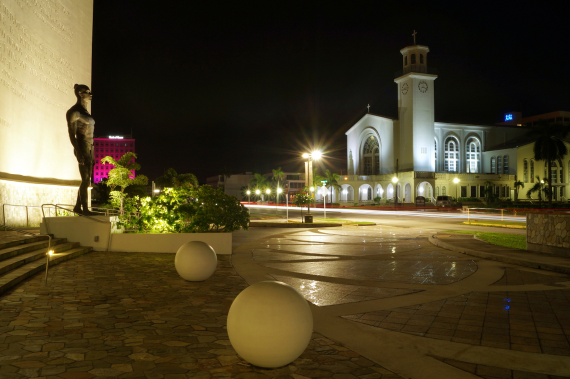 Night View from Museum